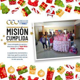 Donativo CEU_mision cumplida_feed